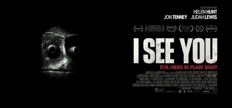 I See You: The Review